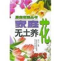 http://ec4.images-amazon.com/images/I/51aVH91H6lL._AA200_.jpg