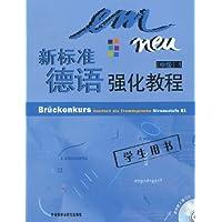 http://ec4.images-amazon.com/images/I/51aXFdzwSnL._AA200_.jpg