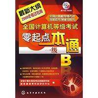 http://ec4.images-amazon.com/images/I/51aXTK5ISsL._AA200_.jpg