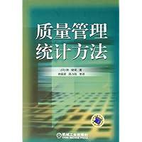 http://ec4.images-amazon.com/images/I/51aXXj14CXL._AA200_.jpg