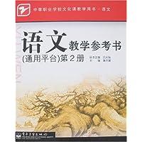 http://ec4.images-amazon.com/images/I/51aXidK5N3L._AA200_.jpg