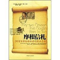 http://ec4.images-amazon.com/images/I/51aXppR5xuL._AA200_.jpg
