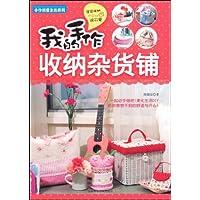 http://ec4.images-amazon.com/images/I/51aXxzpeUQL._AA200_.jpg