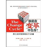 http://ec4.images-amazon.com/images/I/51aY-fh8BVL._AA200_.jpg
