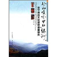 http://ec4.images-amazon.com/images/I/51aYJ2nlO7L._AA200_.jpg