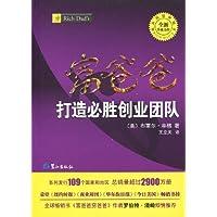 http://ec4.images-amazon.com/images/I/51aYggu1Z9L._AA200_.jpg