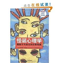 推荐书目 - 自由自在的鱼 - 自由自在的。))))≦