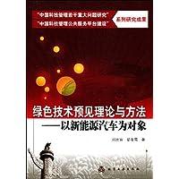 http://ec4.images-amazon.com/images/I/51aZ-kkIdzL._AA200_.jpg