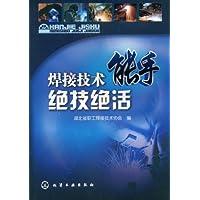 http://ec4.images-amazon.com/images/I/51aZ8shC4SL._AA200_.jpg