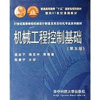 http://ec4.images-amazon.com/images/I/51aZNmIfWrL._AA200_.jpg