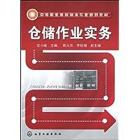 http://ec4.images-amazon.com/images/I/51aZYEmoSgL._AA200_.jpg