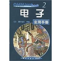 http://ec4.images-amazon.com/images/I/51aZiWqXPUL._AA200_.jpg