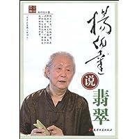 http://ec4.images-amazon.com/images/I/51aa-Hf%2BFFL._AA200_.jpg