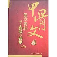 http://ec4.images-amazon.com/images/I/51aaa82DdsL._AA200_.jpg