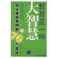 http://ec4.images-amazon.com/images/I/51abOp-DasL._AA200_.jpg