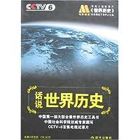 http://ec4.images-amazon.com/images/I/51adA27RaPL._AA200_.jpg