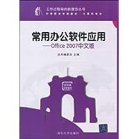 http://ec4.images-amazon.com/images/I/51aeBYNBztL._AA200_.jpg