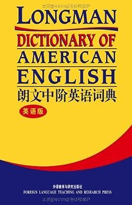 朗文中阶英语词典.pdf