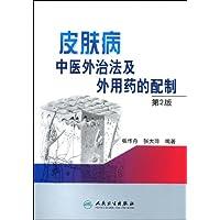 http://ec4.images-amazon.com/images/I/51agDdDK6KL._AA200_.jpg