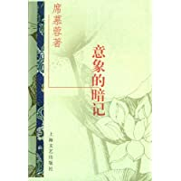 http://ec4.images-amazon.com/images/I/51agEdWtElL._AA200_.jpg