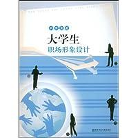 http://ec4.images-amazon.com/images/I/51agI2alLqL._AA200_.jpg