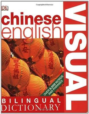 Chinese-English Visual Bilingual Dictionary.pdf