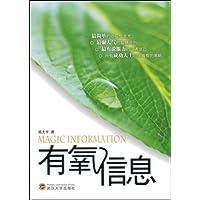 http://ec4.images-amazon.com/images/I/51ah7j2UFXL._AA200_.jpg