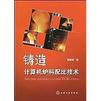 http://ec4.images-amazon.com/images/I/51ahDAayByL._AA200_.jpg