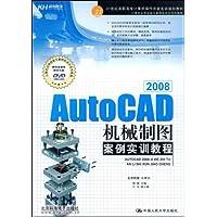 http://ec4.images-amazon.com/images/I/51ahJgUehRL._AA200_.jpg