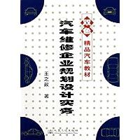 http://ec4.images-amazon.com/images/I/51ahON64CdL._AA200_.jpg