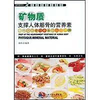 http://ec4.images-amazon.com/images/I/51ahPMewOpL._AA200_.jpg