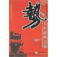http://ec4.images-amazon.com/images/I/51ahamAYqzL._AA200_.jpg