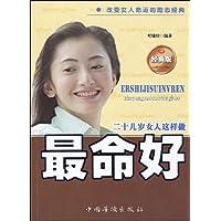 http://ec4.images-amazon.com/images/I/51ahvID151L._AA200_.jpg