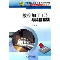 http://ec4.images-amazon.com/images/I/51aiCMDxGoL._AA200_.jpg