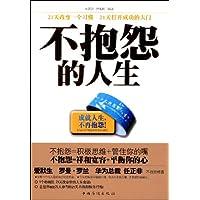 http://ec4.images-amazon.com/images/I/51aix7T2mmL._AA200_.jpg