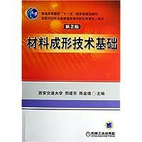 http://ec4.images-amazon.com/images/I/51ajZmLSBTL._AA200_.jpg