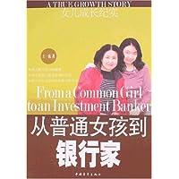http://ec4.images-amazon.com/images/I/51ajveGUO4L._AA200_.jpg