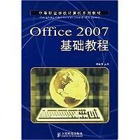 http://ec4.images-amazon.com/images/I/51ajwPzb6hL._AA200_.jpg