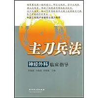 http://ec4.images-amazon.com/images/I/51ak3b1k06L._AA200_.jpg