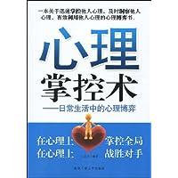 http://ec4.images-amazon.com/images/I/51ak5pfnhpL._AA200_.jpg