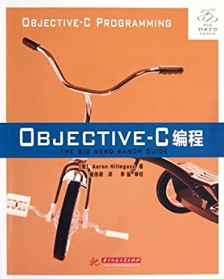 Objective-C编程.pdf
