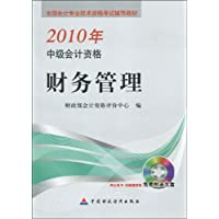 http://ec4.images-amazon.com/images/I/51akzwBcOBL._AA200_.jpg