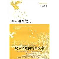 http://ec4.images-amazon.com/images/I/51al%2Ba7JJeL._AA200_.jpg