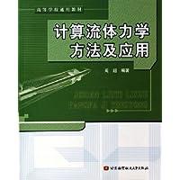 http://ec4.images-amazon.com/images/I/51al0wZt-dL._AA200_.jpg