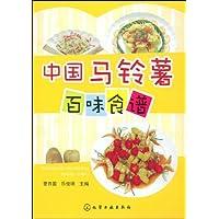 http://ec4.images-amazon.com/images/I/51al2RRelHL._AA200_.jpg