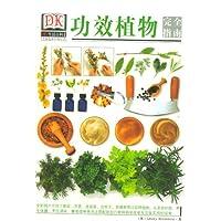http://ec4.images-amazon.com/images/I/51al88O160L._AA200_.jpg