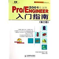 http://ec4.images-amazon.com/images/I/51alUNPYNOL._AA200_.jpg