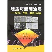 http://ec4.images-amazon.com/images/I/51allAMsi8L._AA200_.jpg