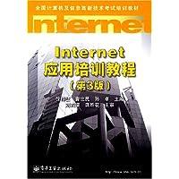 http://ec4.images-amazon.com/images/I/51altJ%2BijtL._AA200_.jpg