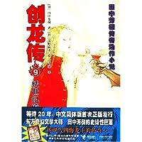 http://ec4.images-amazon.com/images/I/51anSZp1GhL._AA200_.jpg